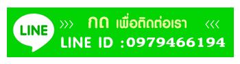 id-line-0979466194